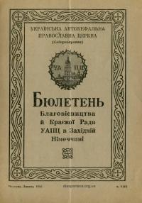 book-21134