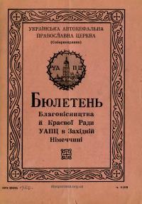 book-21136
