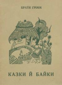 book-21140