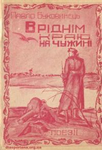 book-21141