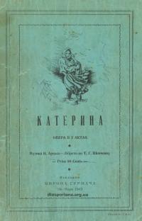 book-21142