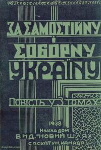 book-21144