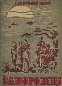 book-21146