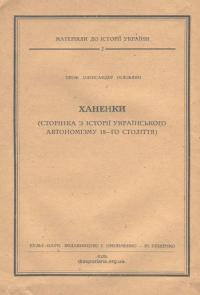 book-21147