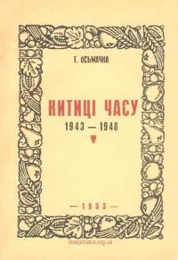 book-21149