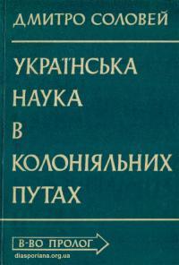 book-21151