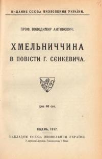 book-21155