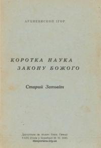 book-21156