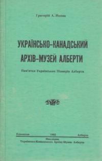 book-2116