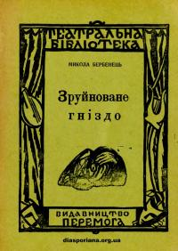 book-21160
