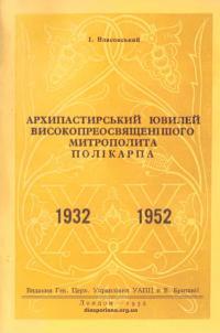 book-21164