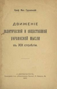 book-21167