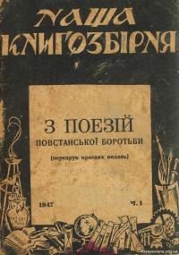 book-21169
