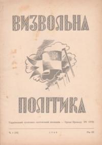 book-2117
