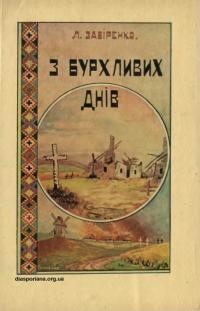 book-21170