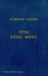 book-21171