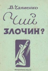 book-21173