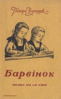 book-21176
