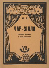 book-21177