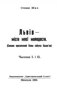 book-2118