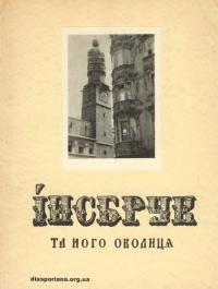 book-21182