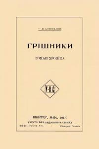 book-21184