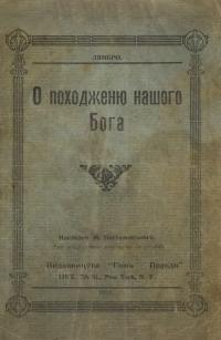 book-21186