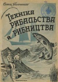 book-21191