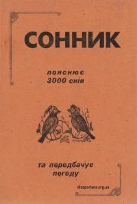 book-21194