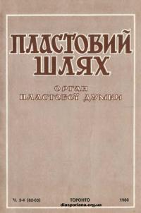 book-21199