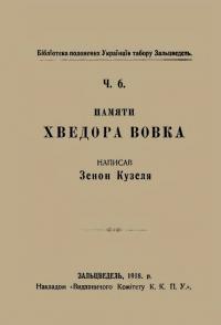 book-21202