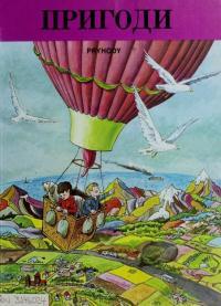 book-21208