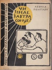 book-2121