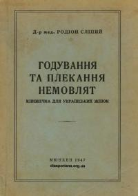 book-21213