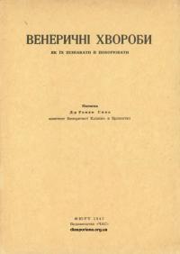 book-21214