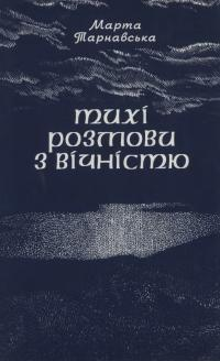 book-21217