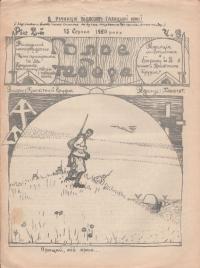 book-2122