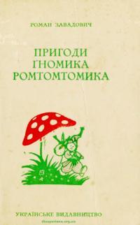 book-21223