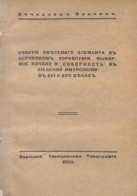 book-21224