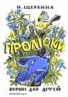 book-21228