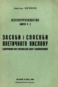book-21231