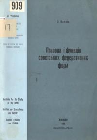 book-21232