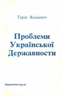 book-21233