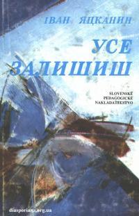 book-21234