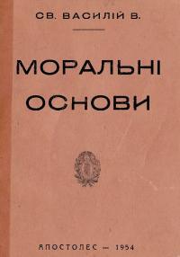 book-2124