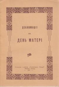 book-2125