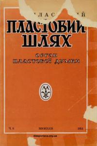 book-21254
