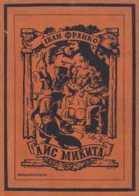 book-21264