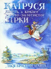 book-21268
