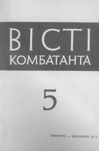 book-21275